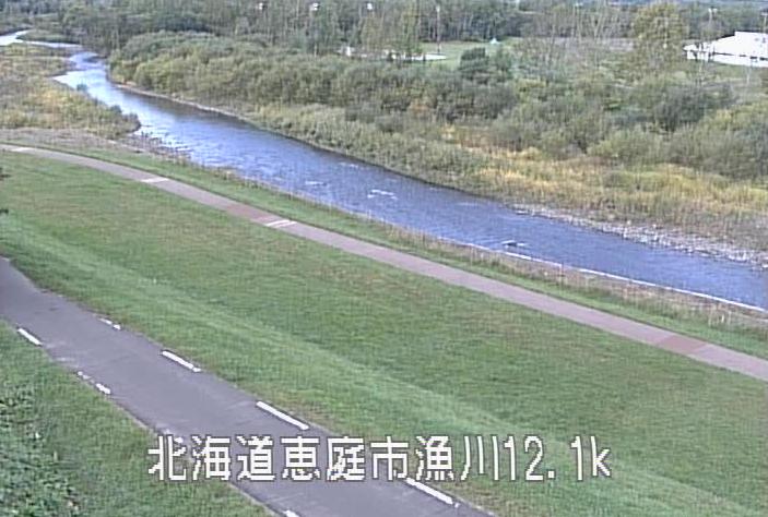 漁川あかね橋ライブカメラ