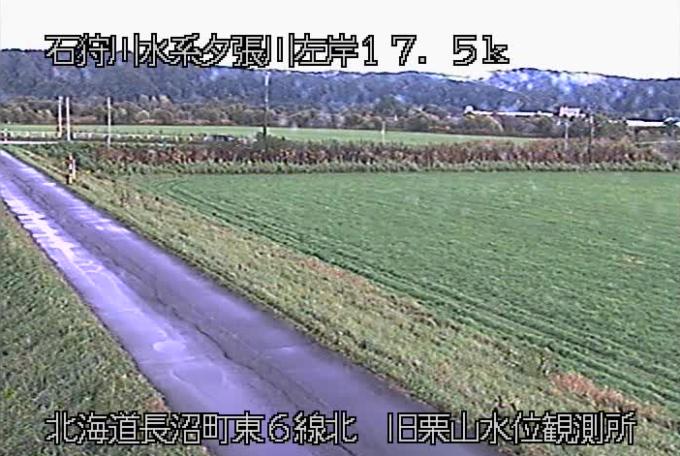夕張川旧栗山水位観測所ライブカメラ(北海道長沼町東6線北)