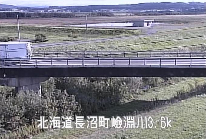 嶮淵川繁殖橋ライブカメラ(北海道長沼町)