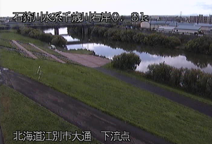 千歳川下流点ライブカメラ(北海道江別市大川通)
