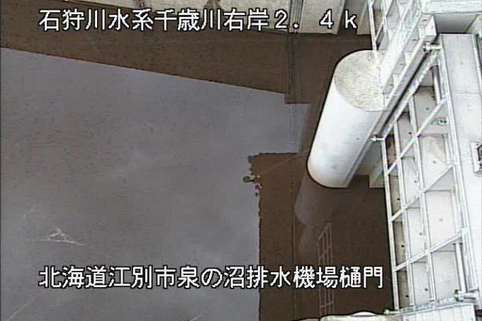 千歳川泉の沼排水機場ライブカメラ(北海道江別市朝日町)
