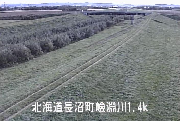 嶮淵川東4線橋ライブカメラ(北海道長沼町)