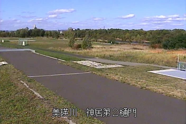 美瑛川神居第2樋門ライブカメラ(北海道旭川市神居)