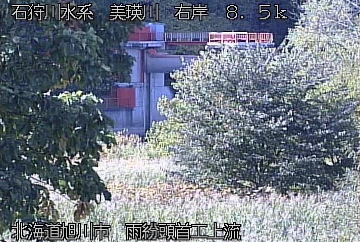 美瑛川雨紛頭首工ライブカメラ(北海道旭川市西神楽)