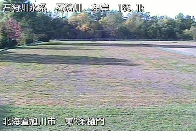 石狩川東3条樋門ライブカメラ