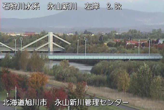 永山新川永山新川管理センターライブカメラ(北海道旭川市永山町)
