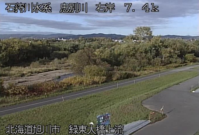 忠別川緑東大橋ライブカメラ(北海道旭川市東光)