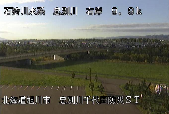 忠別川千代田防災ステーションライブカメラ(北海道旭川市東光)