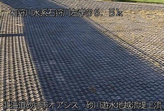 石狩川砂川遊水地越流堤上流ライブカメラ(北海道砂川市西5条南)