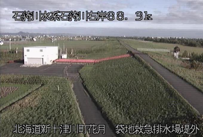 石狩川袋地救急排水機場ライブカメラ(北海道新十津川町花月)
