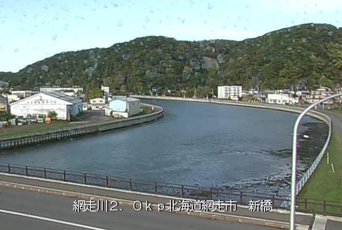 網走川新橋ライブカメラ(北海道網走市北4条西)