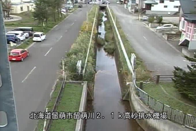 留萌川高砂排水機場ライブカメラ(北海道留萌市高砂町)