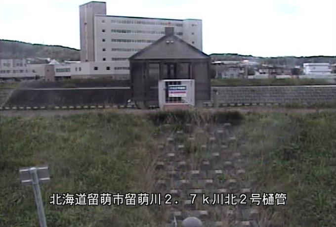 留萌川川北2号樋門ライブカメラ(北海道留萌市堀川町)