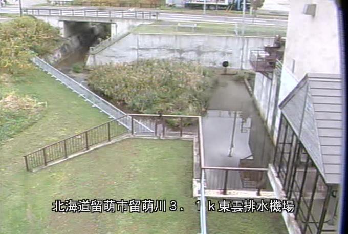 留萌川東雲排水機場ライブカメラ(北海道留萌市東雲町)