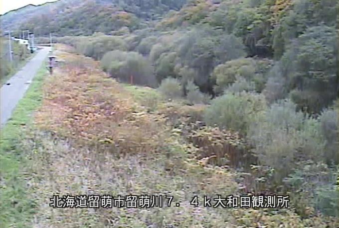 留萌川大和田観測所ライブカメラ(北海道留萌市大和田)