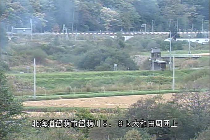 留萌川大和田遊水地周囲堤上流側ライブカメラ(北海道留萌市大和田)