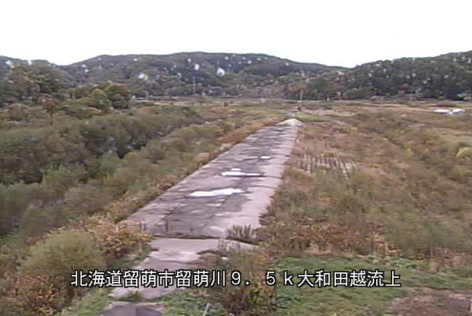 留萌川大和田遊水地越流堤上流側ライブカメラ(北海道留萌市大和田)
