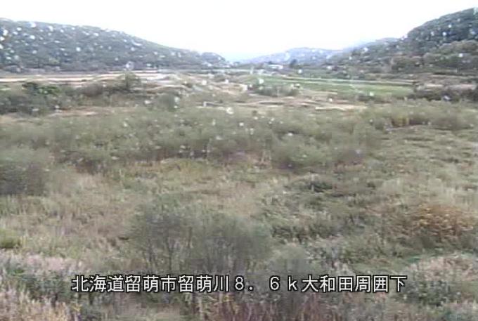 留萌川大和田遊水地周囲堤下流側ライブカメラ(北海道留萌市大和田)