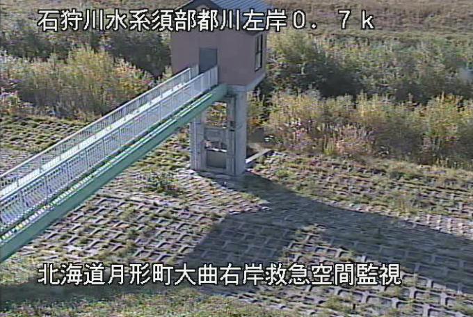 須部都川大曲右岸救急排水場ライブカメラ(北海道月形町)