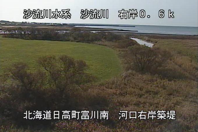 沙流川河口右岸築堤ライブカメラ(北海道日高町富川南)
