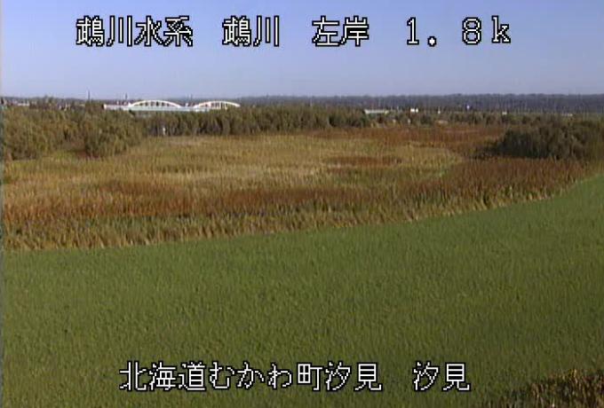 鵡川汐見ライブカメラ(北海道むかわ町汐見)