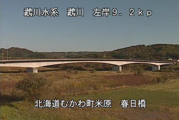 鵡川春日橋ライブカメラ(北海道むかわ町米原)