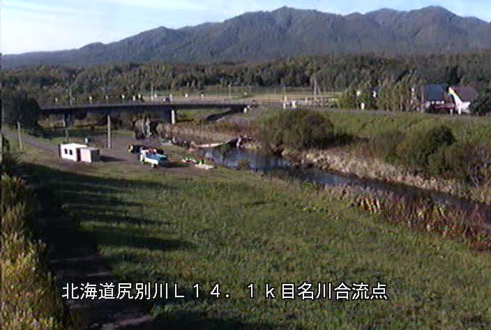 尻別川目名川合流点ライブカメラ(北海道蘭越町)