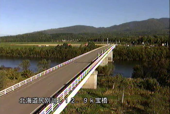 尻別川宝橋ライブカメラ(北海道蘭越町名駒町)