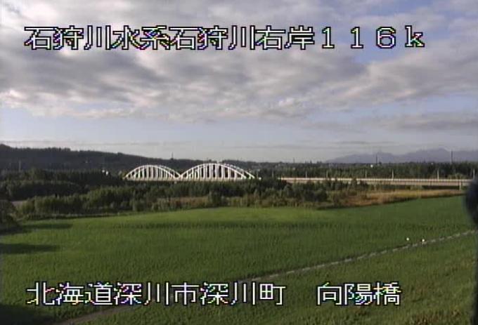 石狩川向陽橋ライブカメラ(北海道深川市深川町) | ライブカメラDB