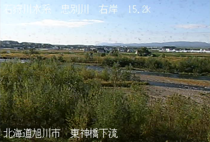 忠別川東神橋ライブカメラ(北海道旭川市東旭川町忠別)