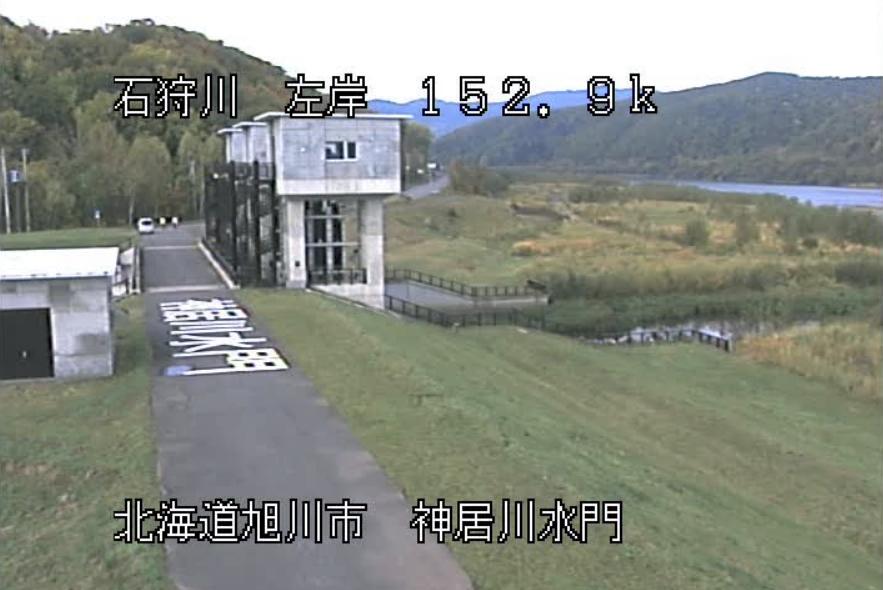 石狩川神居川水門ライブカメラ(北海道旭川市近文町)