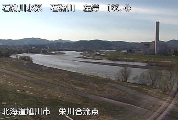 石狩川栄川合流点ライブカメラ(北海道旭川市亀吉)