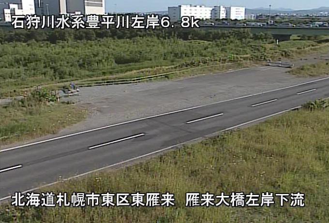 豊平川雁来大橋ライブカメラ(北海道札幌市東区)
