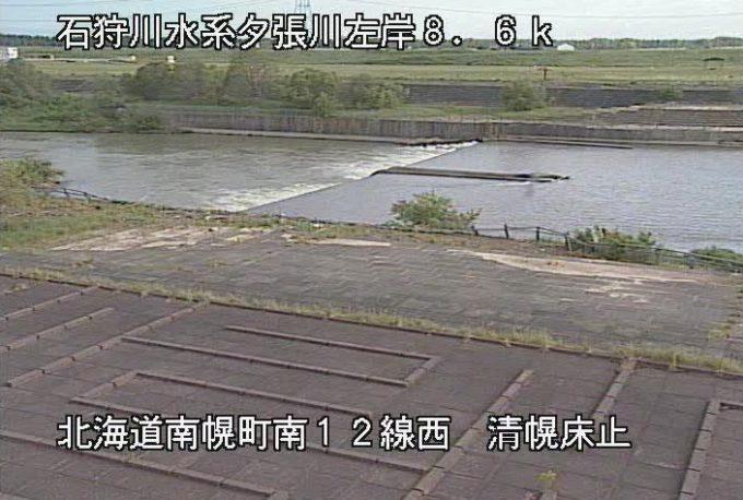 夕張川清幌床止ライブカメラ(北海道南幌町南12線西)