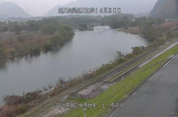 旭川上ノ原ライブカメラ(岡山県岡山市北区)