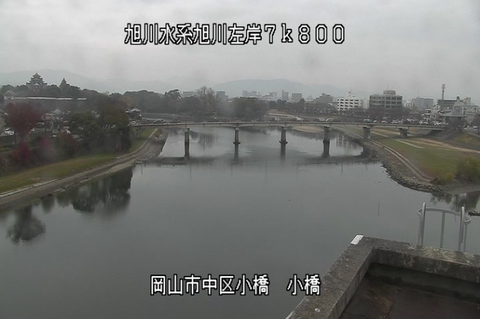 旭川小橋ライブカメラ(岡山県岡山市中区)