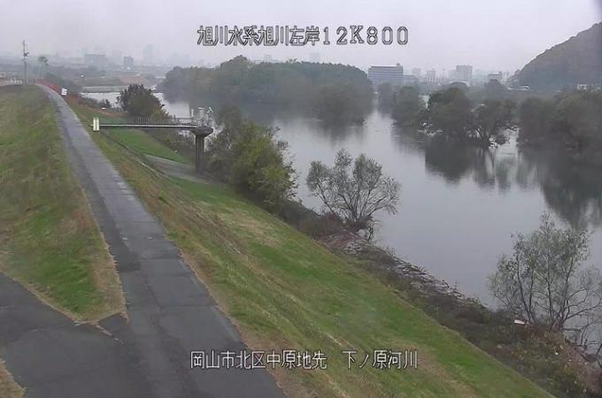 旭川下ノ原ライブカメラ(岡山県岡山市北区)