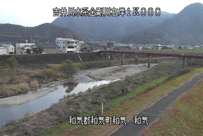 金剛川和気ライブカメラ(岡山県和気町和気)