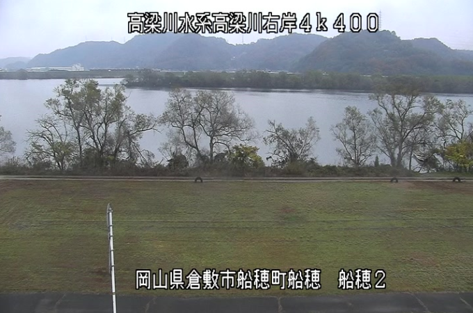 高梁川船穂第2ライブカメラ(岡山県倉敷市船穂町)