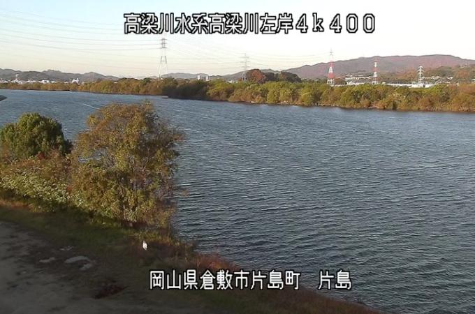高梁川片島ライブカメラ(岡山県倉敷市片島町)