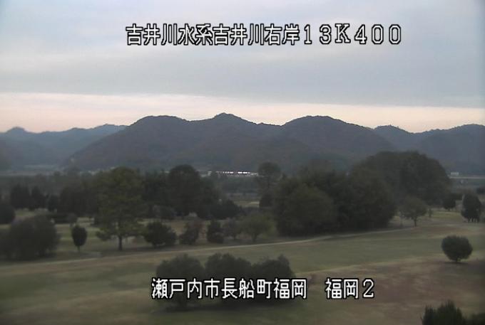 吉井川福岡2空間監視ライブカメラ(岡山県瀬戸内市長船町)