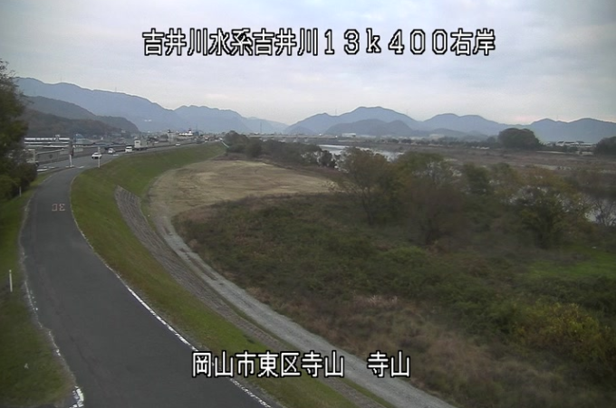 吉井川寺山ライブカメラ(岡山県岡山市東区)