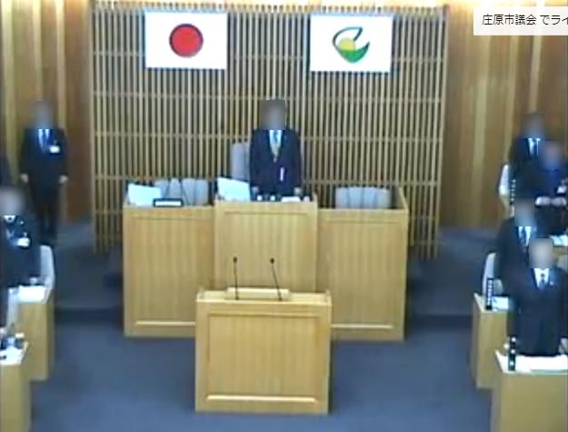 庄原市議会ライブカメラ(広島県庄原市中本町) YouTube版
