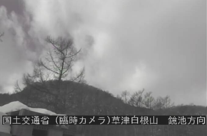 草津白根山鏡池ライブカメラ(群馬県草津町草津)