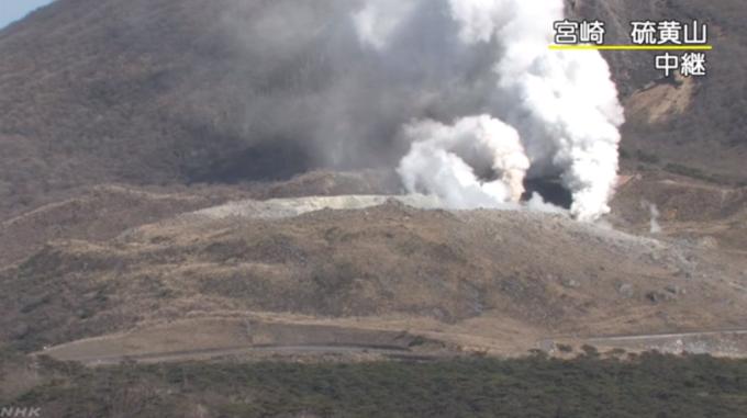 NHK霧島連山えびの高原硫黄山ライブカメラ