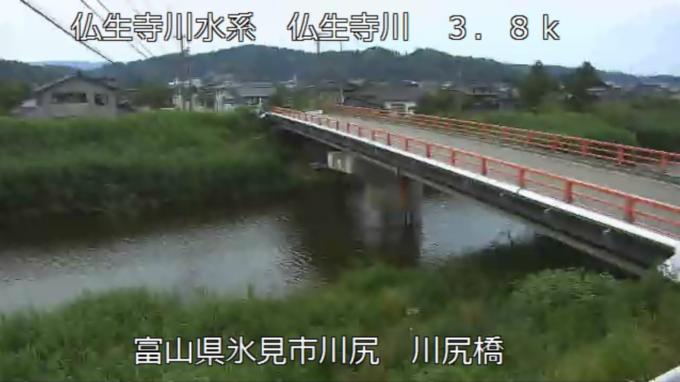仏生寺川川尻橋ライブカメラ(富山県氷見市川尻)