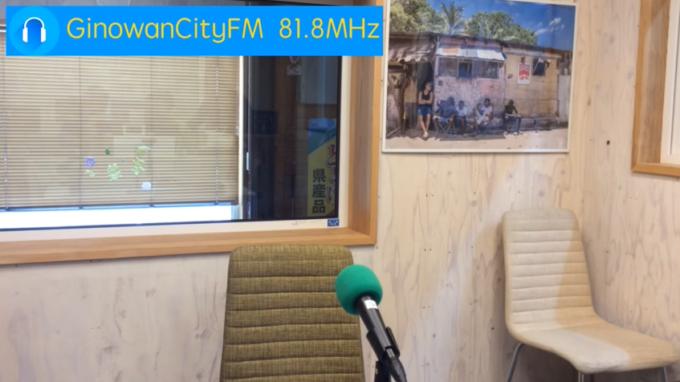 ぎのわんシティFMライブカメラ(沖縄県宜野湾市我如古)