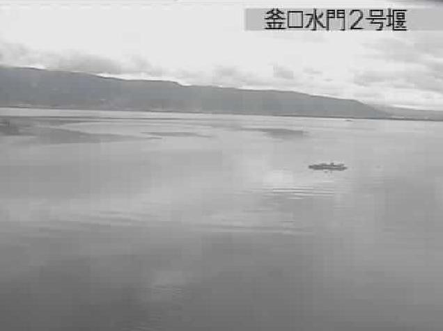 釜口水門2号堰ライブカメラ(長野県岡谷市湊)