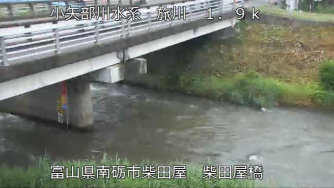 旅川柴田屋橋ライブカメラ(富山県南砺市柴田屋)