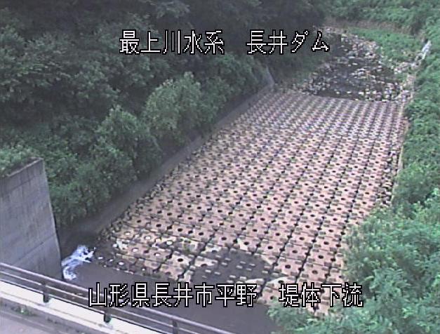 長井ダム堤体下流ライブカメラ(山形県長井市平野)